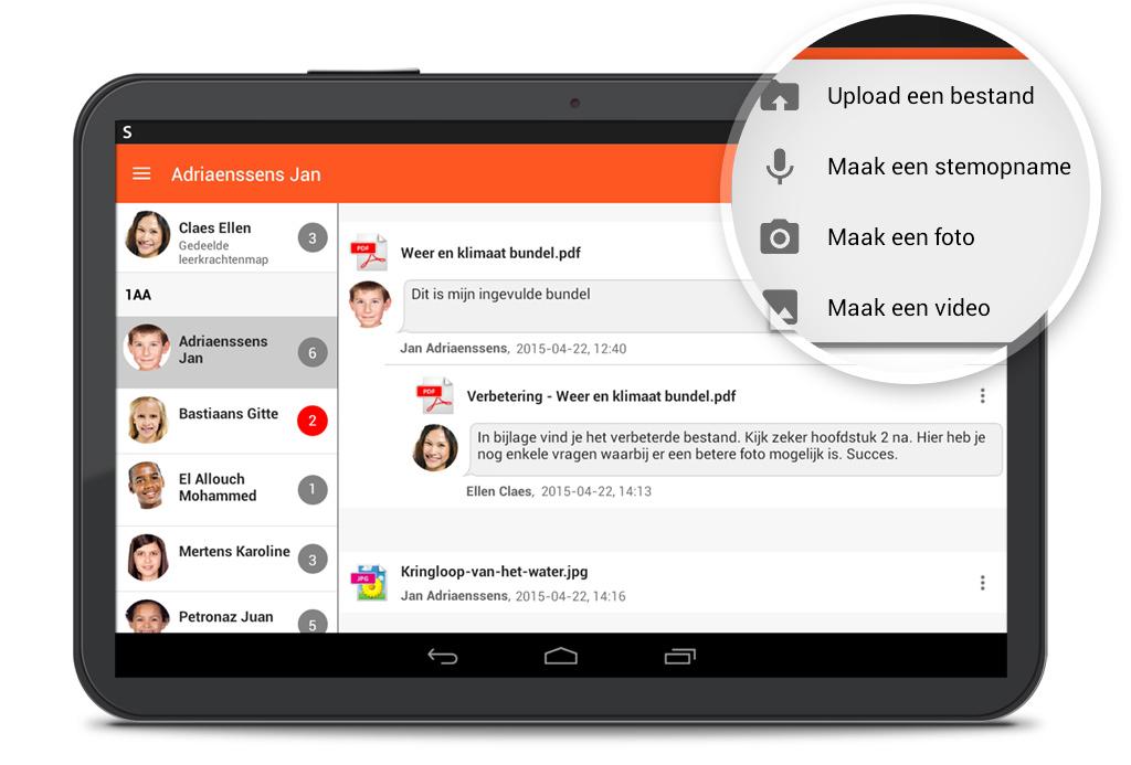 Android Uploadzone